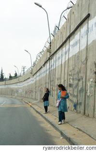 090909-separation-wall