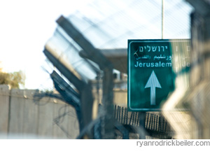091026-jerusalem-fence-wall