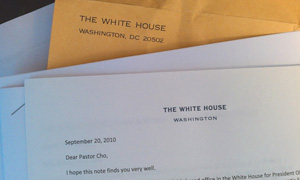 101001_wh_letter