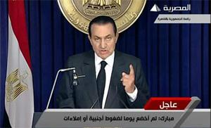 1100210-mubarak