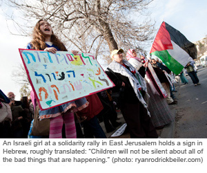 1100307-palestine-girl