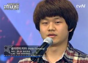 1100609-sungchoi