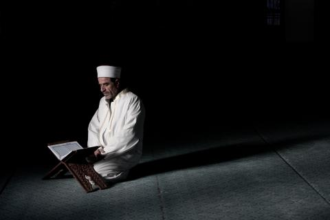 Imam photo, selimaksan / Getty Images