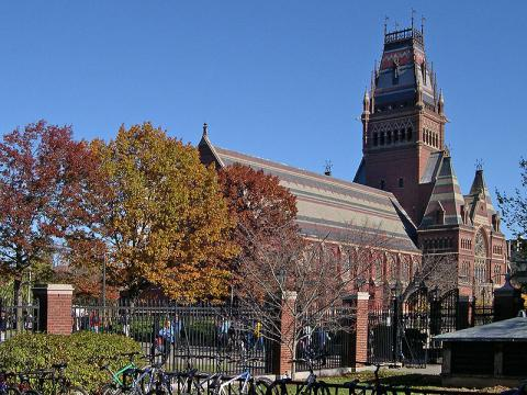 Harvard University's Annenberg Hall. Photo Copyright 2004 Jacob Rus via Wiki Com