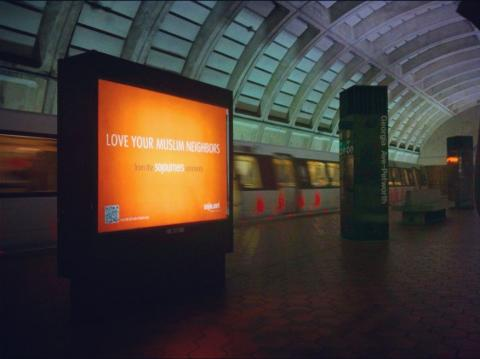 Sojourners' Love Your Muslim Neighbors ad in the Petworth Metro station