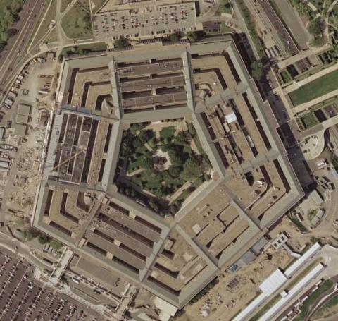 The Pentagon via Wiki Commons http://commons.wikimedia.org/wiki/File:Pentagon_sa