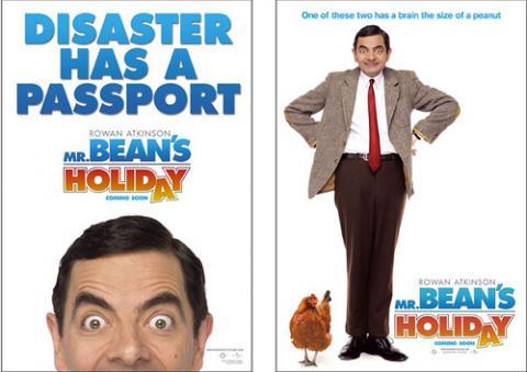 Mr. Bean (aka Rowan Atkinson). Image via Wylio, http://bit.ly/yhrTu0.