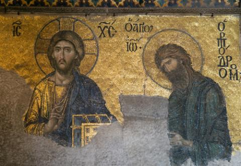 Historic decoration from the Hagia, Sophia, Mykola Ivashchenko / Shutterstock.co
