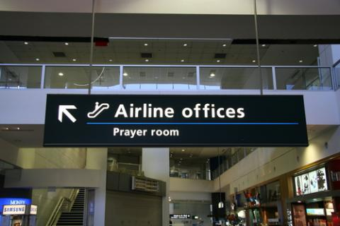 Prayer Room Sydney International Airport