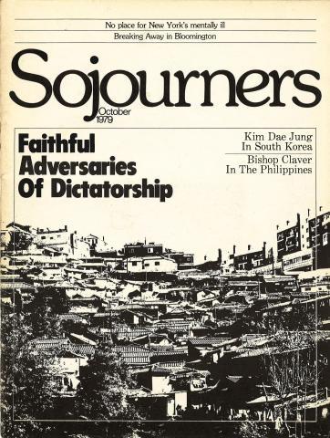 October 1979