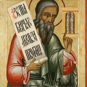 Icon of the Prophet Ezekiel via Wiki Commons, http://bit.ly/xLsxE4.