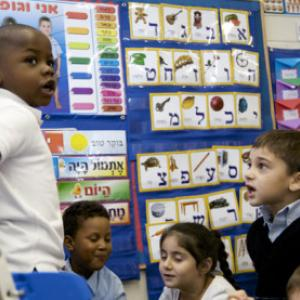 Photo courtesy the Hebrew Charter School Center.