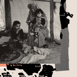 A black and white photo of a family in Palestine.