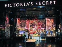 Victoria's Secret storefront. By Samantha Marx, via Flickr.com