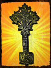Ethiopian cross. Photo illustration by Cathleen Falsani.