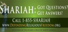 Understanding Shariah ad from ICNA.