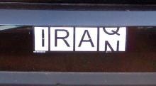 Iraq/Iran. Image via Wylio http://bit.ly/zQUiV7