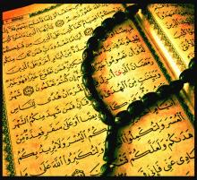 Photo of an open Quran via Wylio http://bit.ly/xMm84G