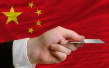 China debt illustration, vespar5 / Shutterstock.com