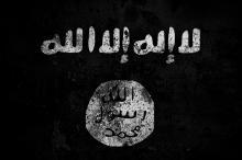 ISIS flag, Trybex / Shutterstock.com