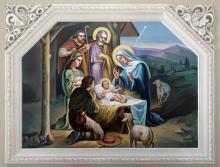 Photo: Nativity Scene, © Zvonimir Atletic / Shutterstock.com