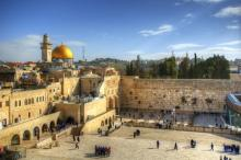 Western Wall and Dome of the Rock in the old city of Jerusalem, Israel.  Image v