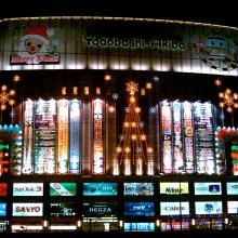 Christmas light display at the Yodobashi-Akiba store, Japan. http://bit.ly/usVkK