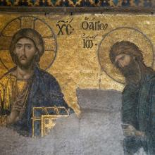 Historic decoration from the Hagia, Sophia, Mykola Ivashchenko / Shutterstock.co