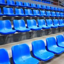 Empty seats, LU HUANFENG / Shutterstock.com