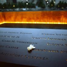 9/11 memorial at Ground Zero, June 24, 2014. M. Shcherbyna / Shutterstock.com