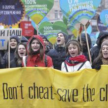 Ukrainian Global Climate March on the eve of the COP21 summit.