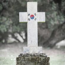 KoreanChristians
